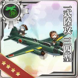 186:一式陸攻 三四型