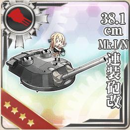 192:38.1cm Mk.I/N連装砲改