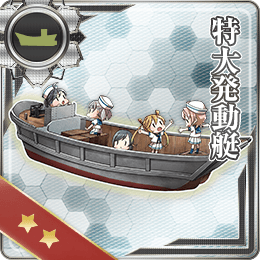 weapon193-b.png