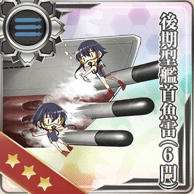 213:後期型艦首魚雷(6門)