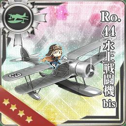 215:Ro.44水上戦闘機bis