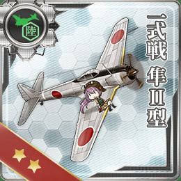 221:一式戦 隼II型