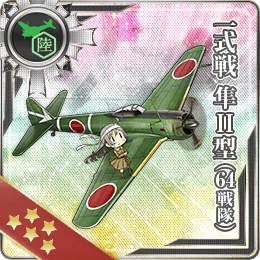 225:一式戦 隼II型(64戦隊)