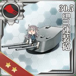 231:30.5cm三連装砲