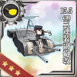 234:15.5cm三連装副砲改
