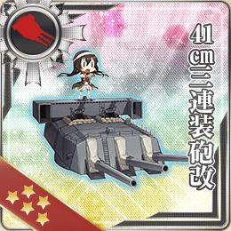 236:41cm三連装砲改
