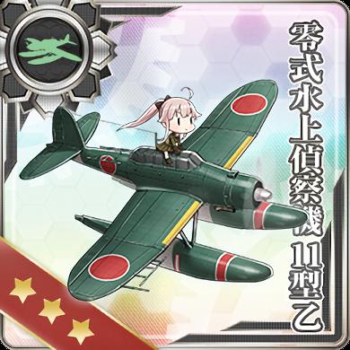 238:零式水上偵察機11型乙