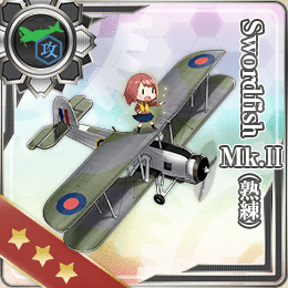 243:Swordfish Mk.II(熟練)