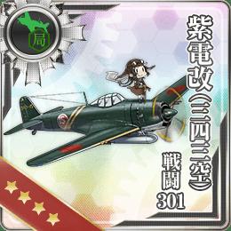 263:紫電改(三四三空) 戦闘301