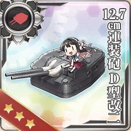 12.7 cm 連装 砲 a 型 改 二