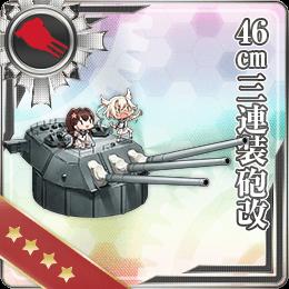 276:46cm三連装砲改