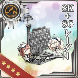 279:SK+SGレーダー