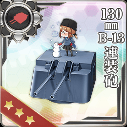 282:130mm B-13連装砲