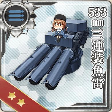 艦 これ 魚雷 レシピ