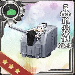 284:5inch単装砲 Mk.30