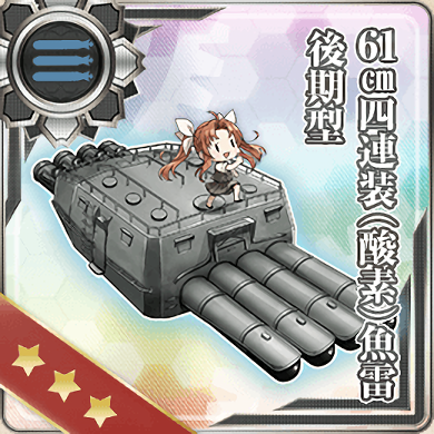 286:61cm四連装(酸素)魚雷後期型