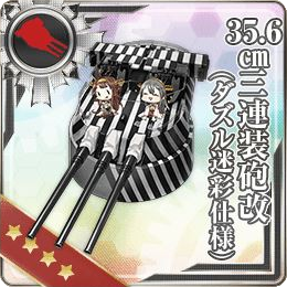 289:35.6cm三連装砲改(ダズル迷彩仕様)