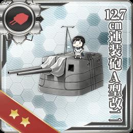 294:12.7cm連装砲A型改二)