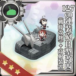296:12.7cm連装砲B型改四(戦時改修)+高射装置)