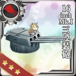 298:16inch Mk.I三連装砲