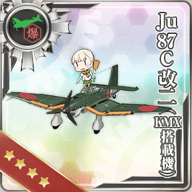 305:Ju87C改二(KMX搭載機)