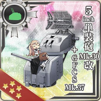 308:5inch単装砲 Mk.30改+GFCS Mk.37