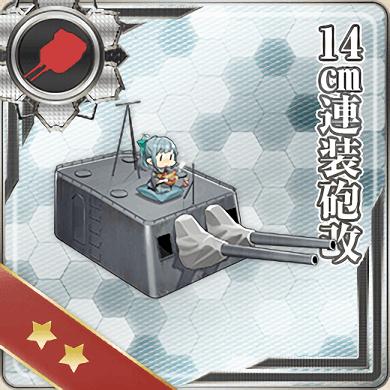 310:14cm連装砲改