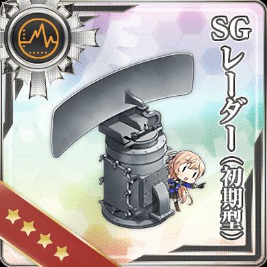 315:SG レーダー(初期型)