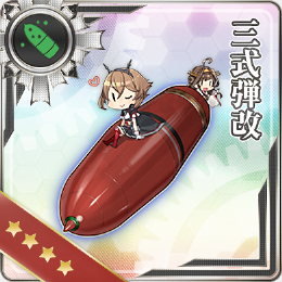 weapon317.png
