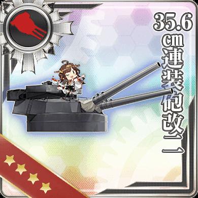 329:35.6cm連装砲改二