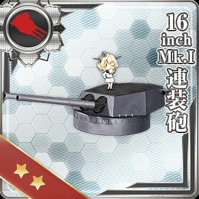 330:16inch Mk.I連装砲