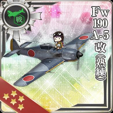 353:Fw190 A-5改(熟練)
