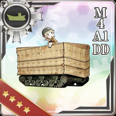 355:M4A1 DD