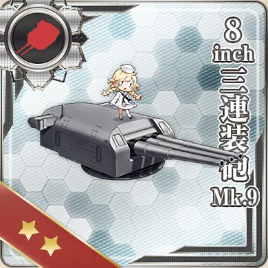 356:8inch三連装砲 Mk.9