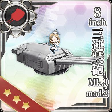 357:8inch三連装砲 Mk.9 mod.2