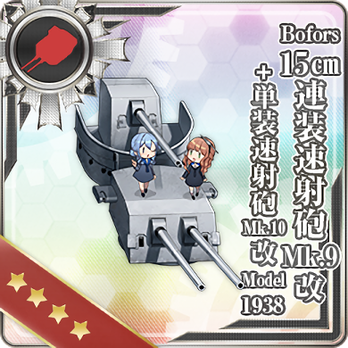 361:Bofors 15cm連装速射砲 Mk.9改+単装速射砲 Mk.10改 Model 1938