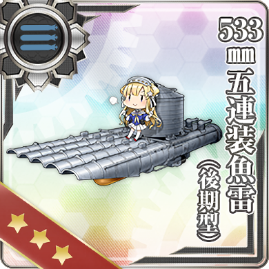 weapon376.png