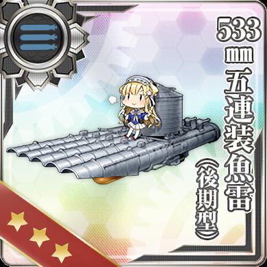 376:533mm五連装魚雷(後期型)