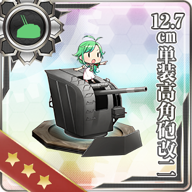 379:12.7cm単装高角砲改二