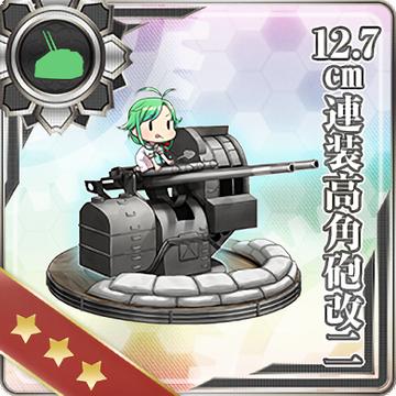 380:12.7cm連装高角砲改二