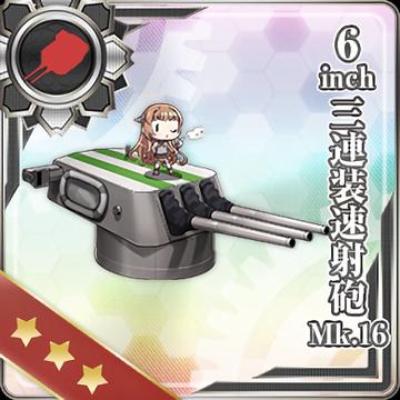 386:6inch三連装速射砲 Mk.16