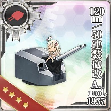 394:120mm/50 連装砲改 A.mod.1937