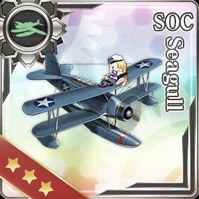 414:SOC Seagull