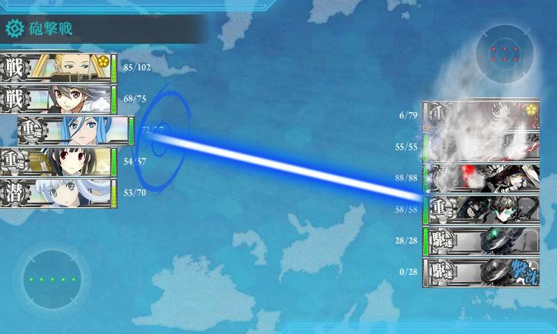 超重力砲、エンゲージ!