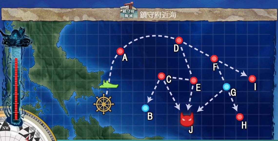 鎮守 府 正面 の 対 潜 哨戒 を 強化 せよ