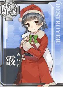 司令官、メリークリスマス……