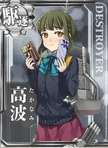 司令官と長波姉さまに、チョコレート作っちゃったかも…。受け取ってくれるかな…?