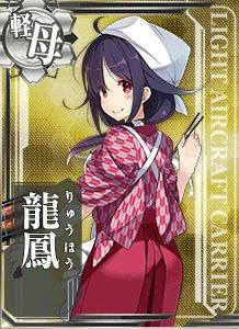 艦隊全力で、秋刀魚漁支援ですか? 龍鳳、了解しました。磯風さん、浜風さんも準備万端ですね? よーしっ!