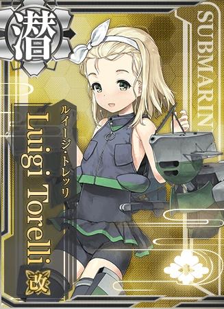 んー、輸送潜水艦だからね、今は。