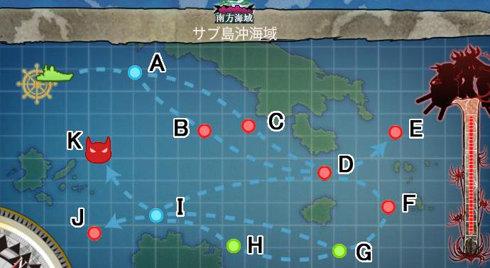 map5-3kari.jpg
